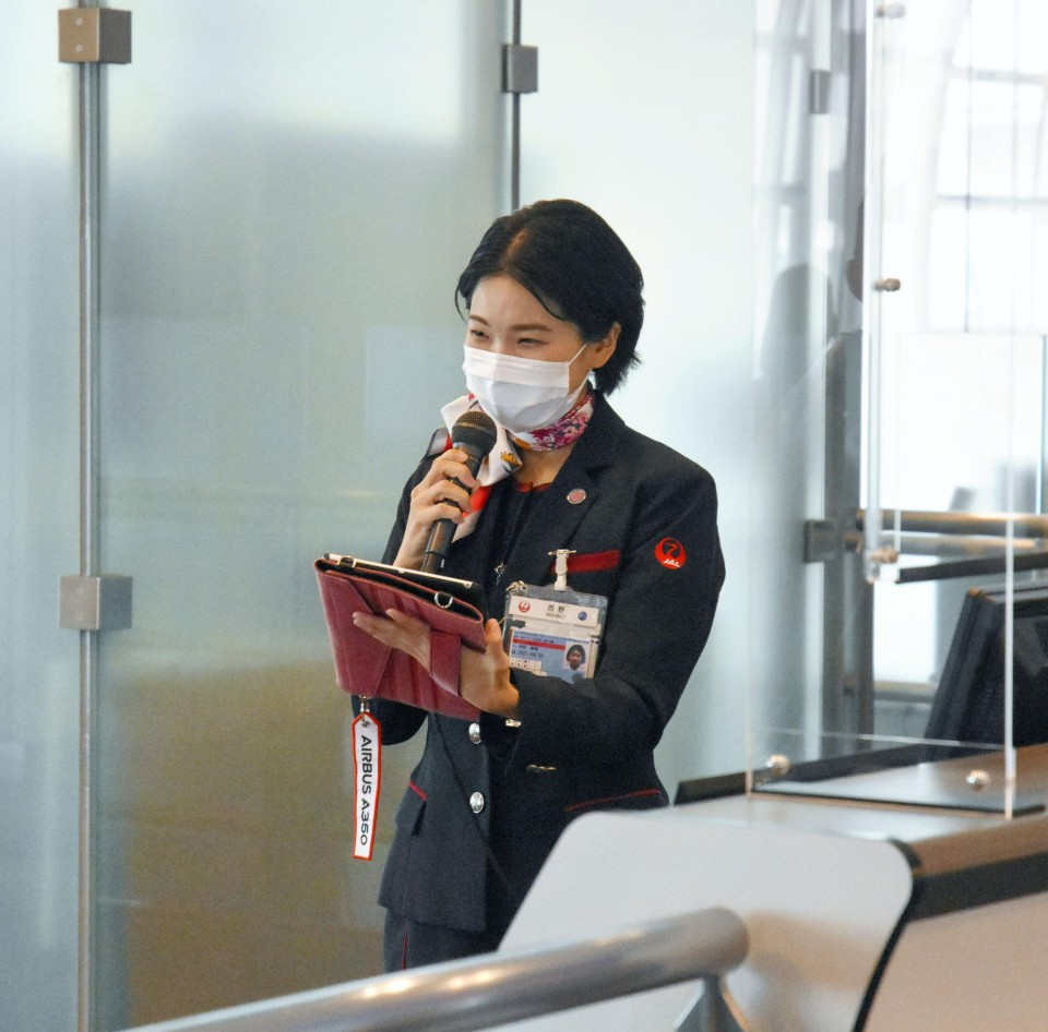 """Japan Airlines ditches 'ladies and gentlemen' for gender-neutral greetings"""""""