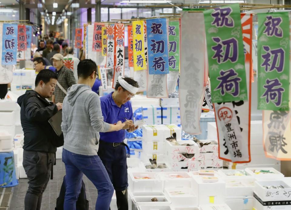Tokyo's new Toyosu fish market opens, public tours to begin Sat