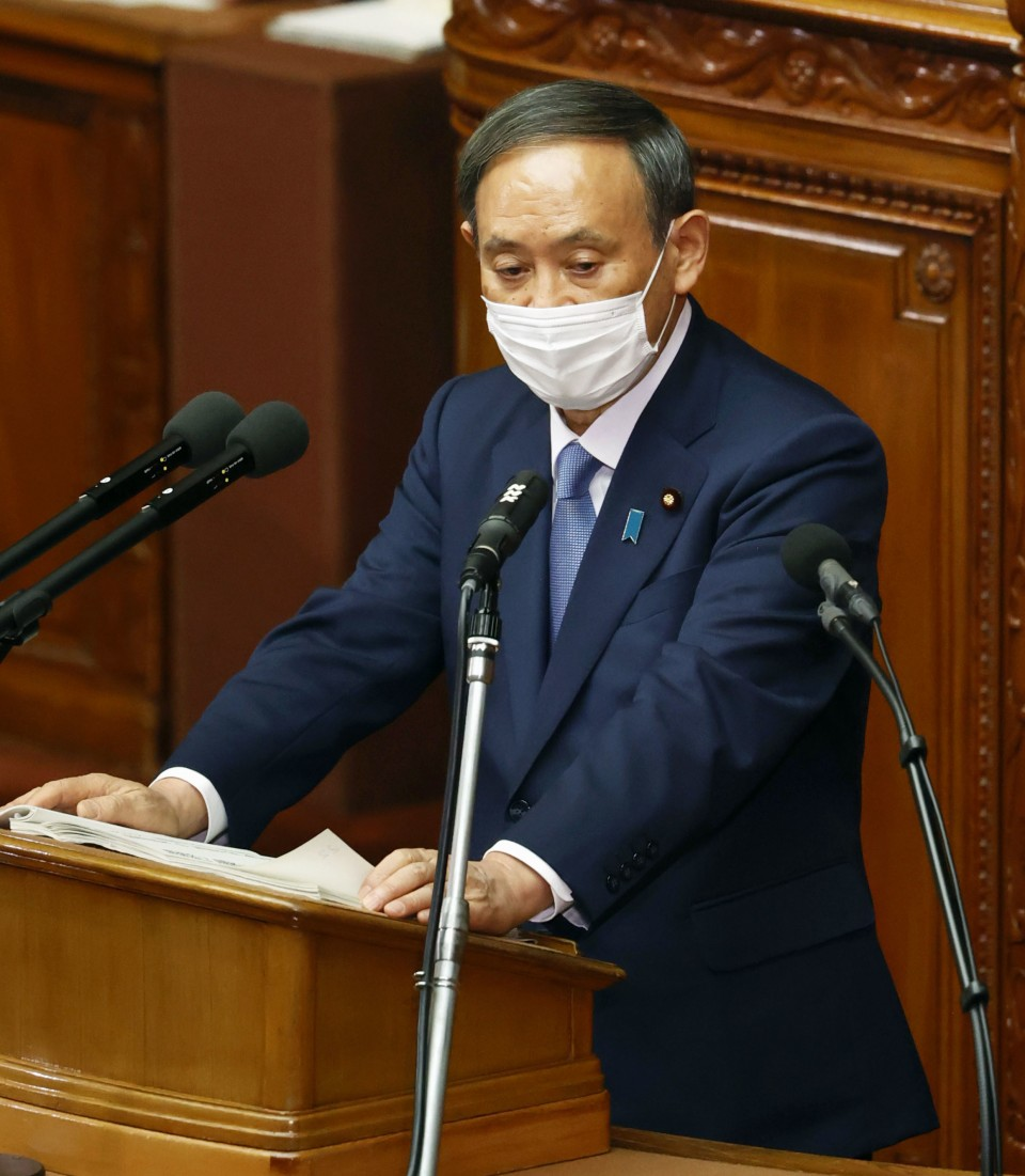 Japan to go carbon-free by 2050, new prime minister Suga says