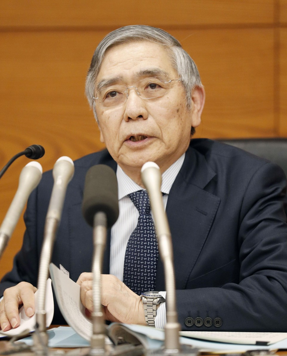 BOJ stands pat on monetary policy despite downturn after tax hike