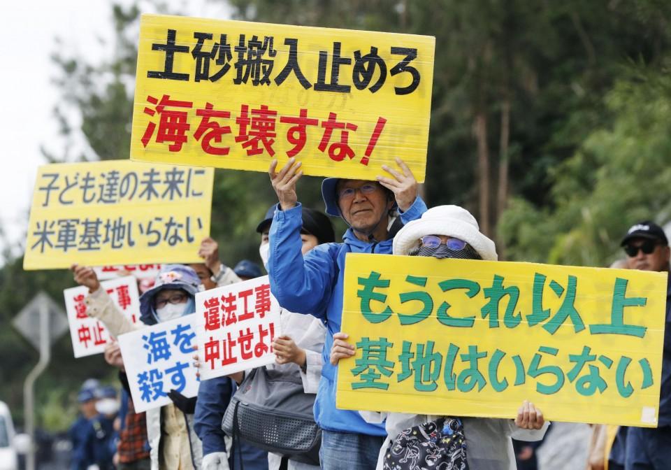 Okinawan Hawaiian Activist Seeks U S Support In Halting Air Base Work