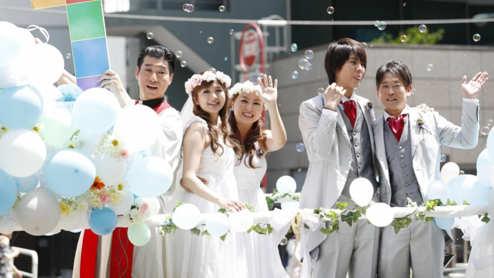 Japan gay marriage laws