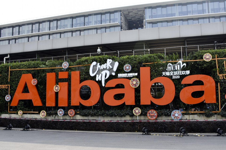 China steps up pressure on Alibaba with anti-monopoly probe