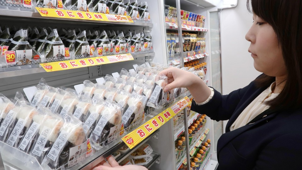 Seven eleven stores in japan to start selling english labeled foods - Start convenience store countryside ...