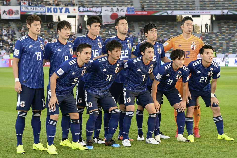 Image result for japan football world cup 2022