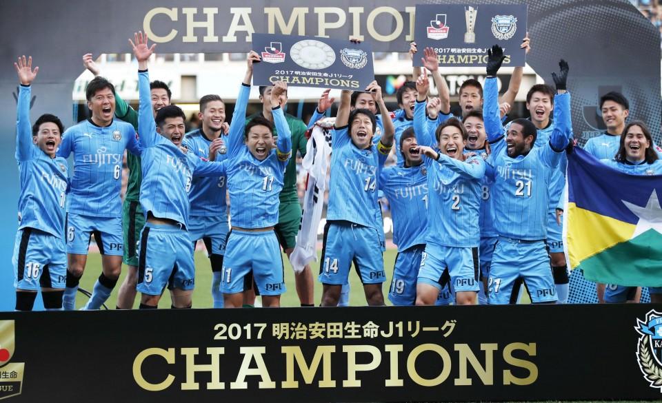 d01511f3f Soccer: Kawasaki win 1st J-League championship title on goal difference