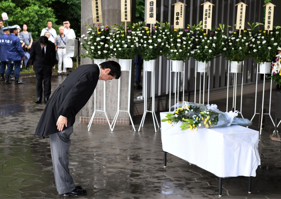 Japan's Abe Sends Condolences to Mark WWII Surrender