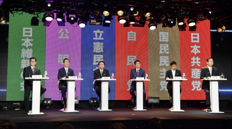 Campaigning for July 21 upper house election kicks off in Japan