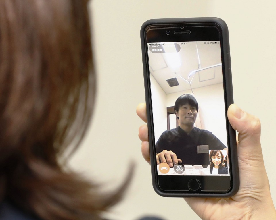 kyodonews.net - Telemedicine via smartphone apps spreading in Japan