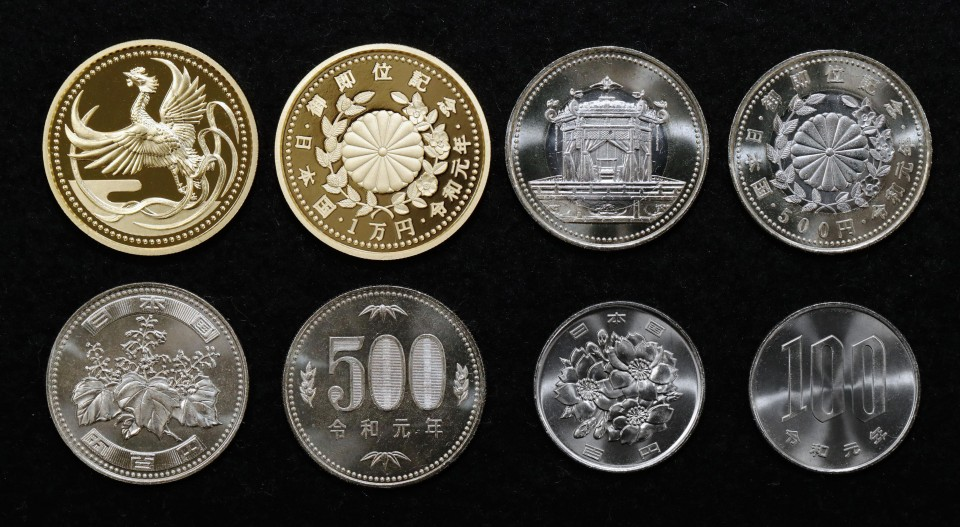 """Japan starts minting coins stamped with new imperial era """"Reiwa"""" photo"""