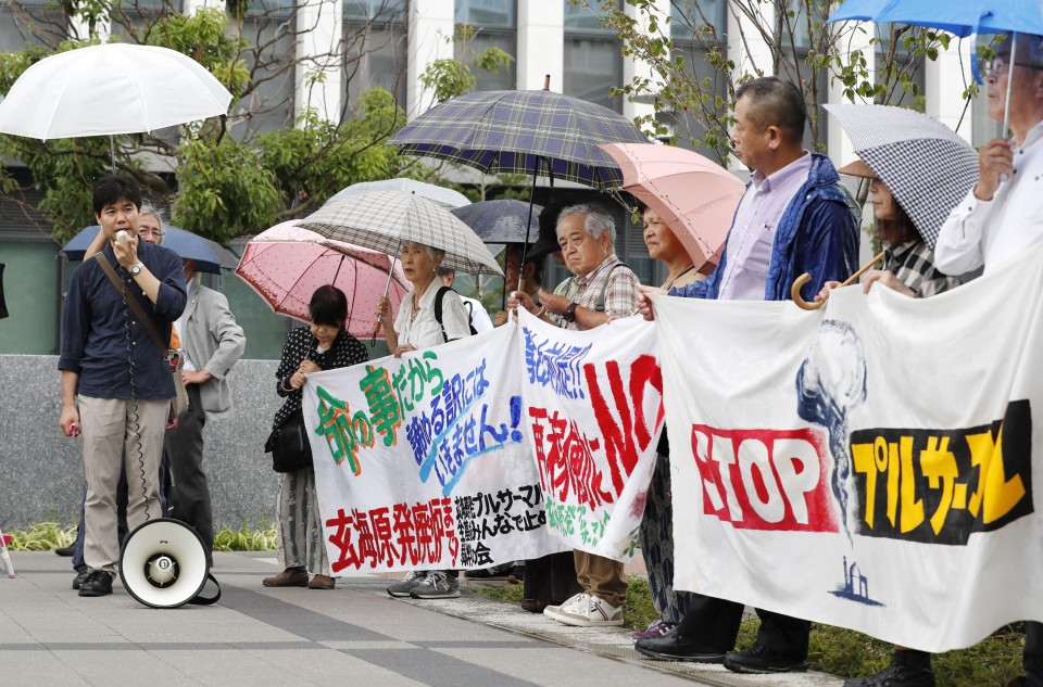 High court rejects bid to halt nuclear reactors in southwestern Japan photo