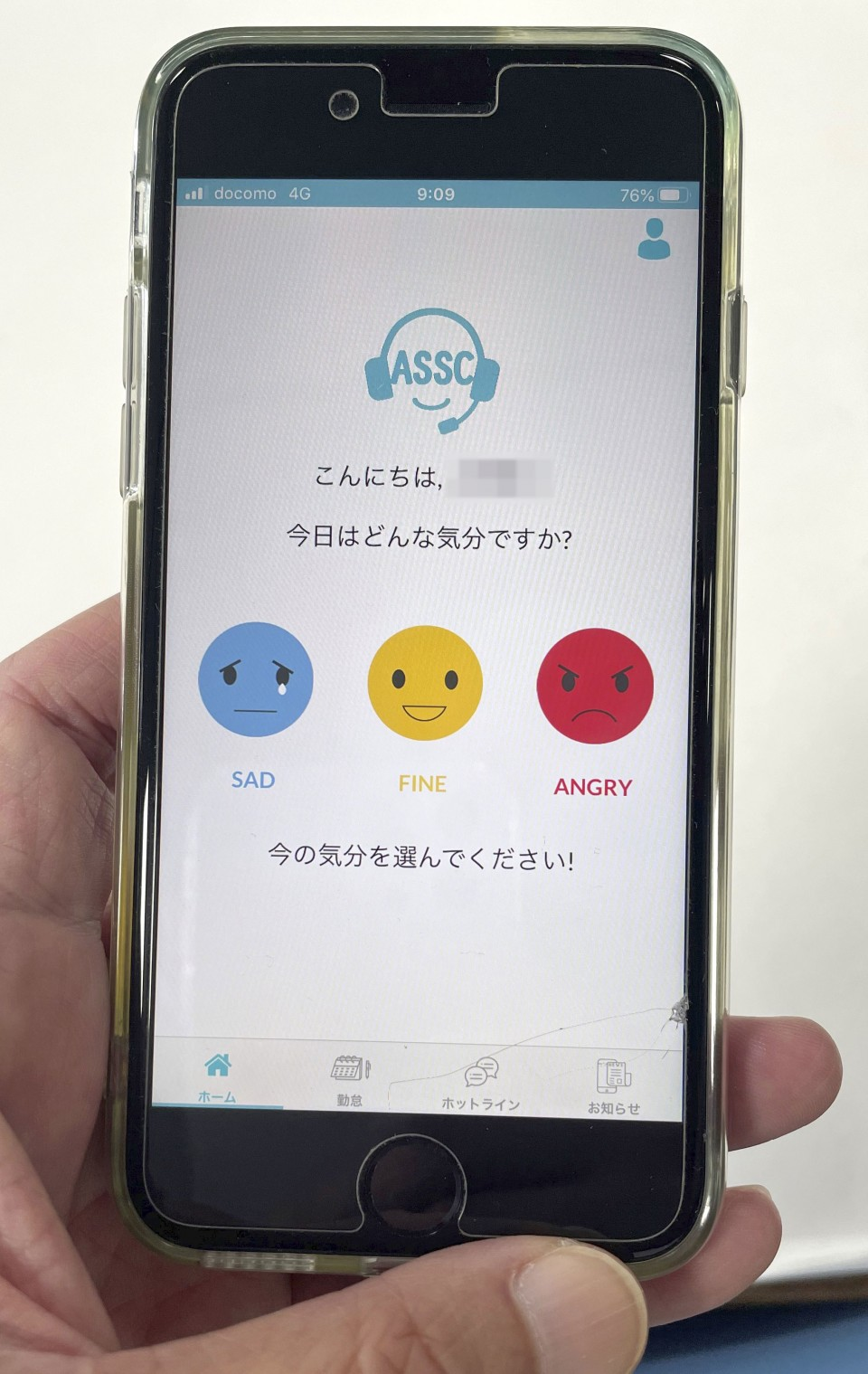 image l - Empresas japonesas desenvolverão aplicativos de direitos humanos para trabalhadores estrangeiros