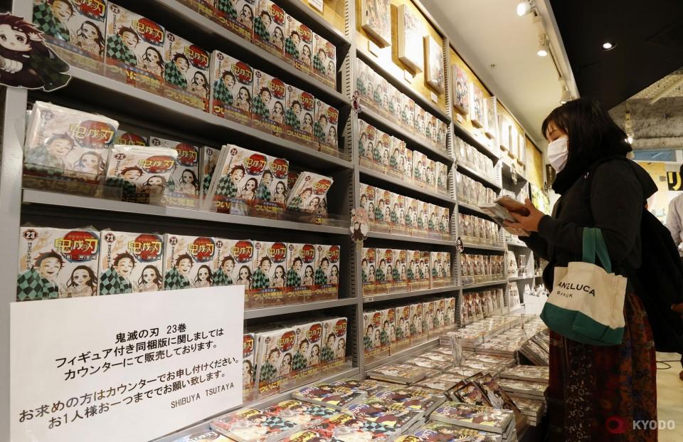 """""""Demon Slayer"""" [Kimetsu no Yaiba] - Longas filas para o tão aguardado volume final do mangá Entretenimento Japão"""