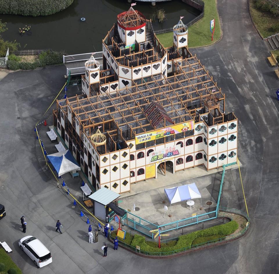 photo l - Seis pessoas feridas após o chão desabar no parque de diversões no oeste do Japão