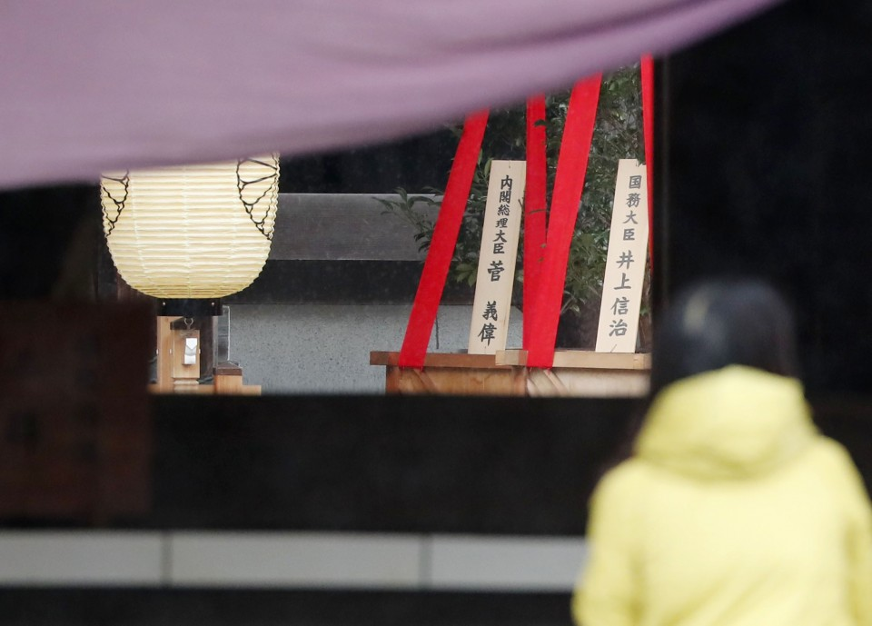 Japan's Suga sends offering to war-linked Yasukuni Shrine