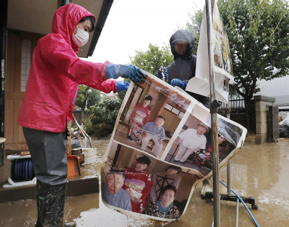 Japan sets aside 710 million yen to respond to typhoon damage