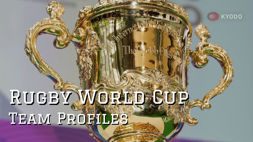 Rugby World Cup Team Profiles