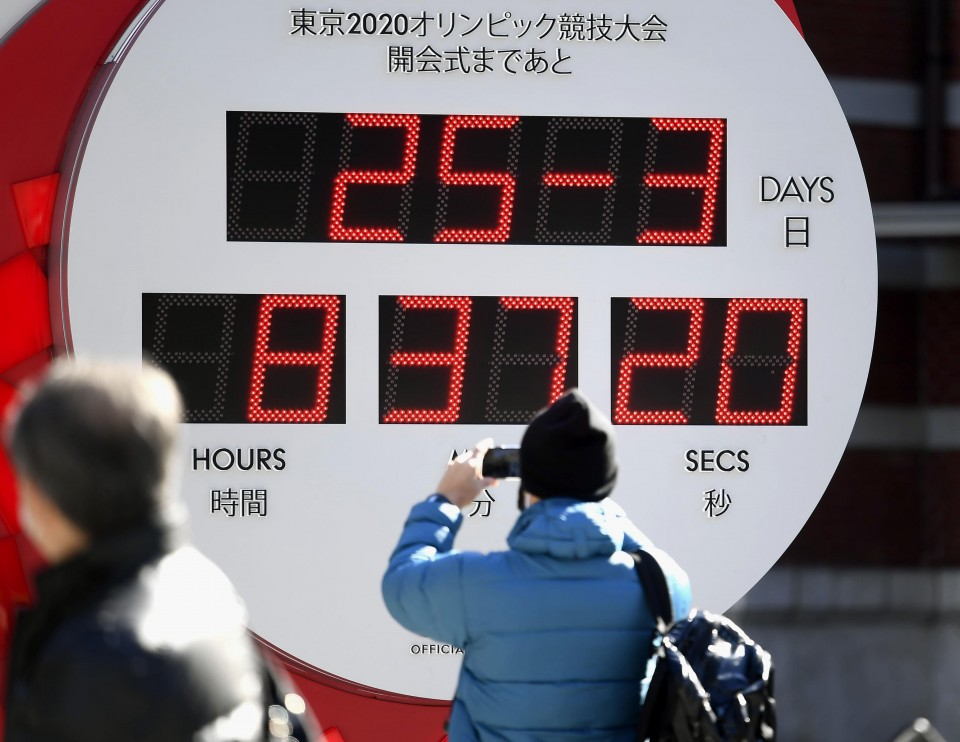 International Olympic Committee  hopes to agree new Tokyo Olympics date 'as soon as possible'