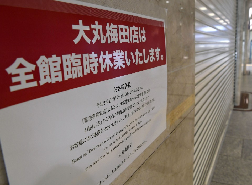 Japan sees 51 coronavirus-related bankruptcies