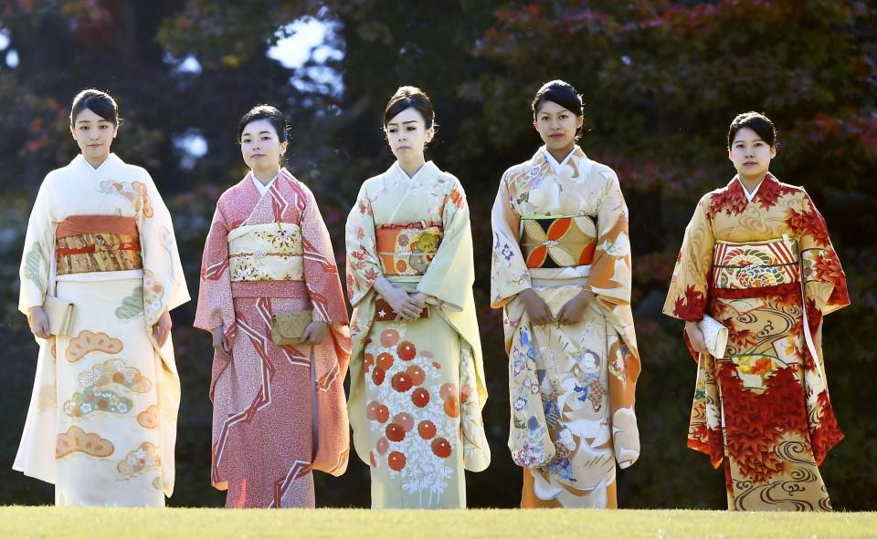 44+ Royal female japanese names info