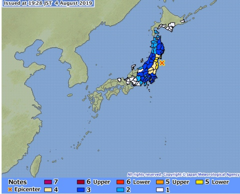 M6.4 quake hits Japan's Fukushima, no reports of major damage