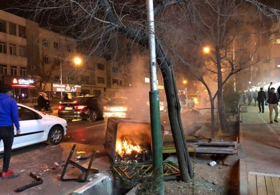 Iran protests: two killed in western province, official says