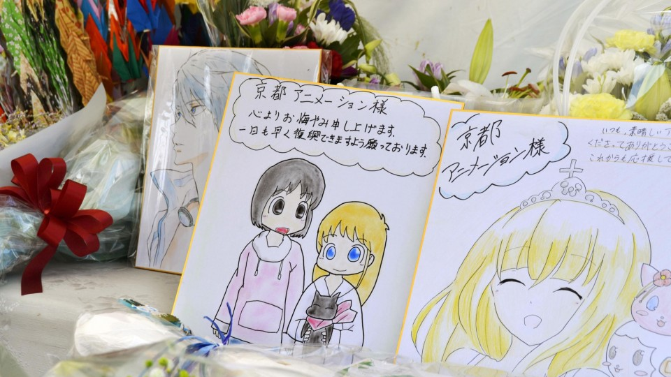 Kyoto arson attack victims to be honored in end credits of