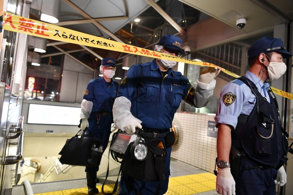 Two People got Injured in Acid Attack at a Station in Tokyo: school megamart 2021