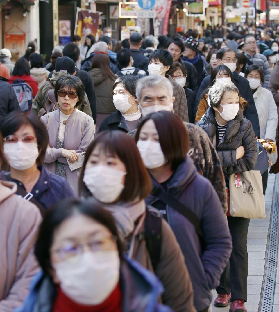 how many people have coronavirus in japan