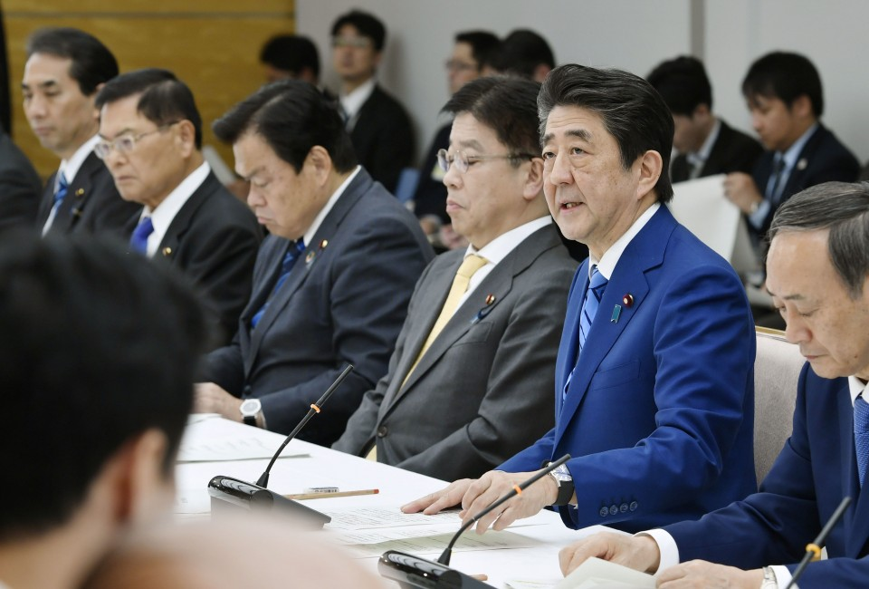 JAPAN Coronavirus, Tokyo closes schools to tackle epidemic