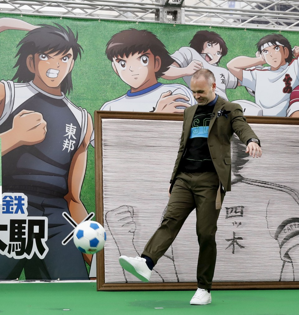 Captain Tsubasa And Friends Take Over Tokyo Local Train