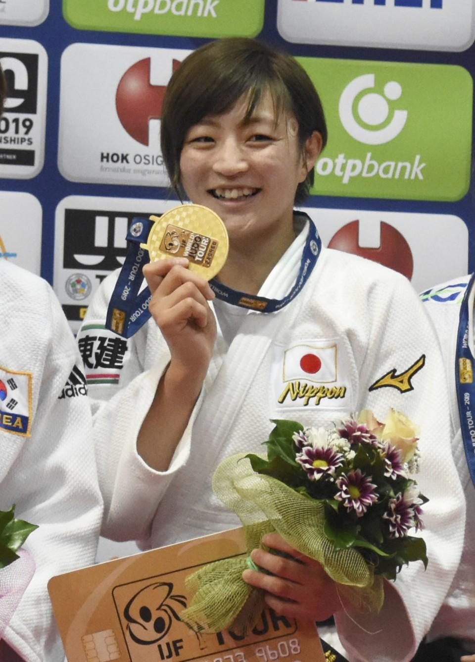 Judo: Japan's Natsumi Tsunoda wins gold at Zagreb Grand Prix