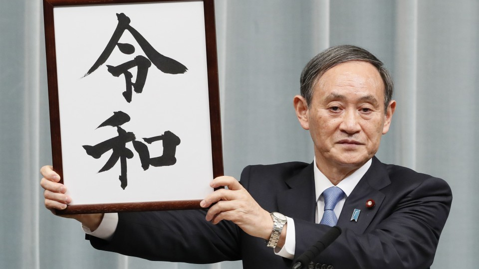 Focus Who Is Yoshihide Suga Japan S New Prime Minister