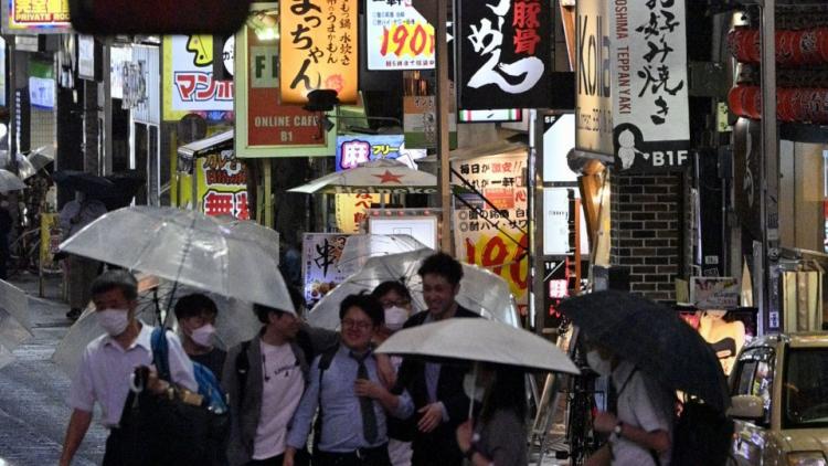 Kyodo News+ | Japan's leading news agency.