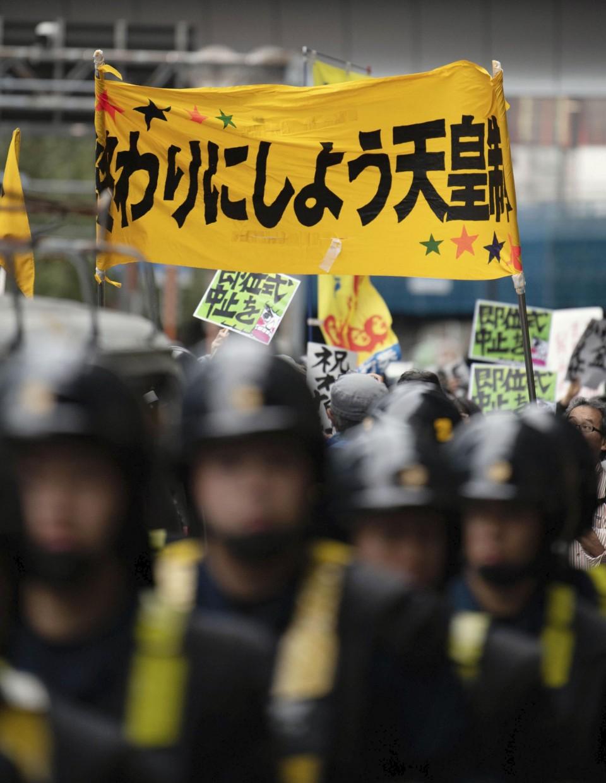 احتجاجات في طوكيو | عبر كيودو