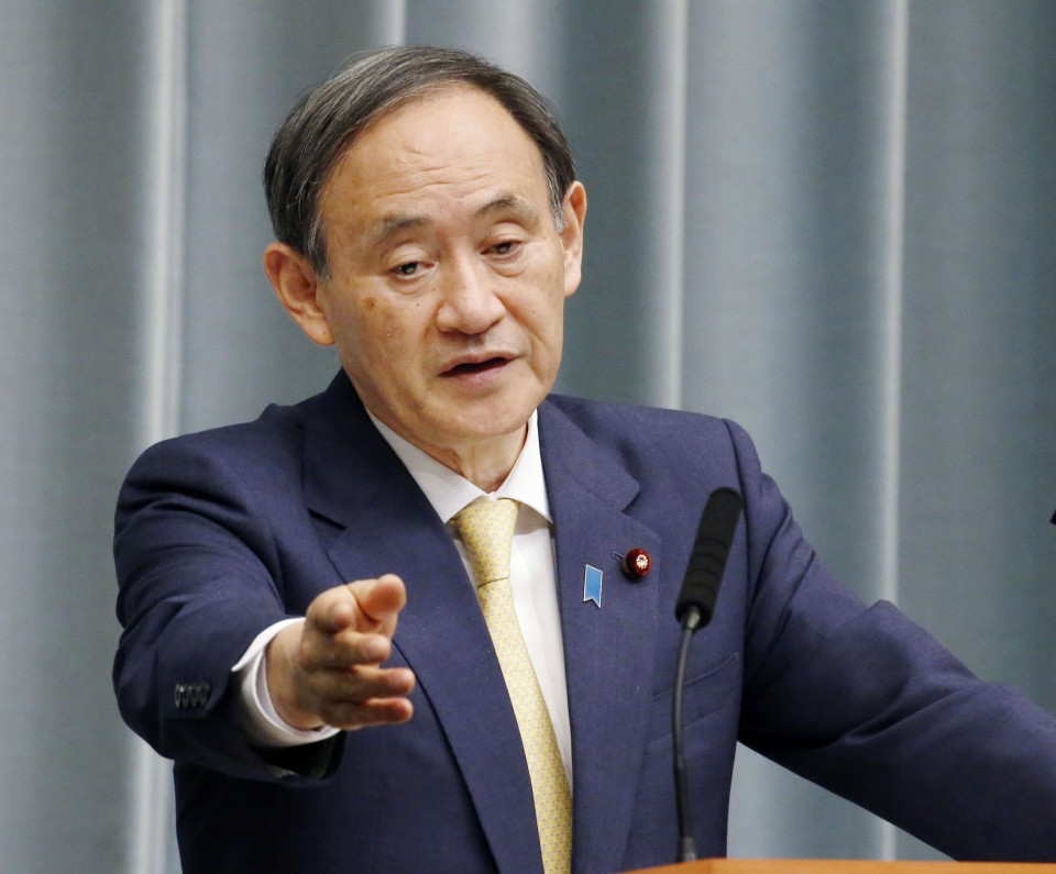 Japan calls on U S  military to report aircraft mishaps swiftly