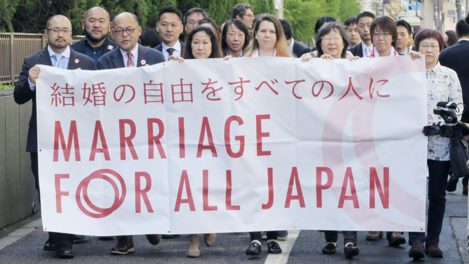 In landmark ruling, japan court says not allowing same