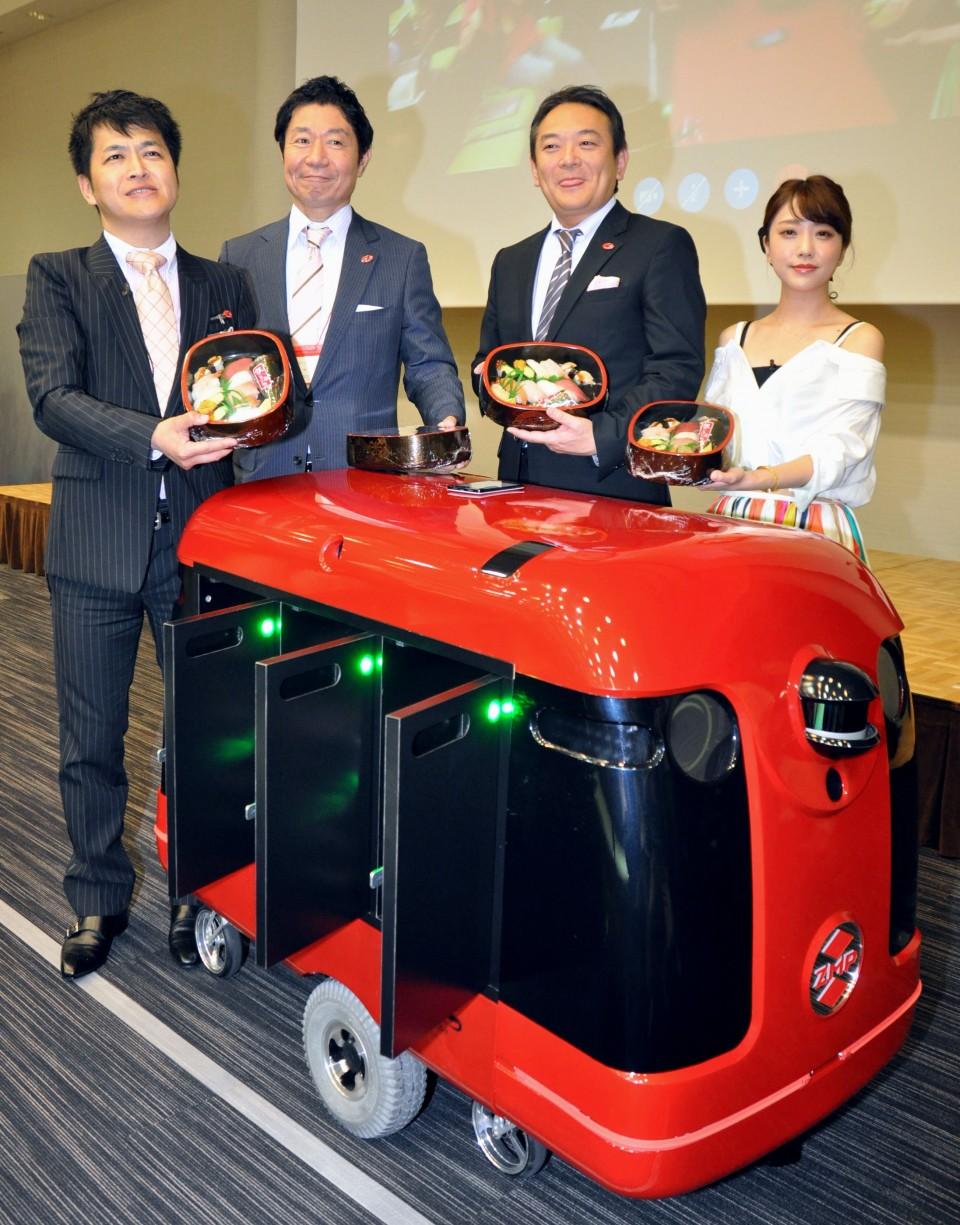 tokyo venture to start testing delivery service robot. Black Bedroom Furniture Sets. Home Design Ideas