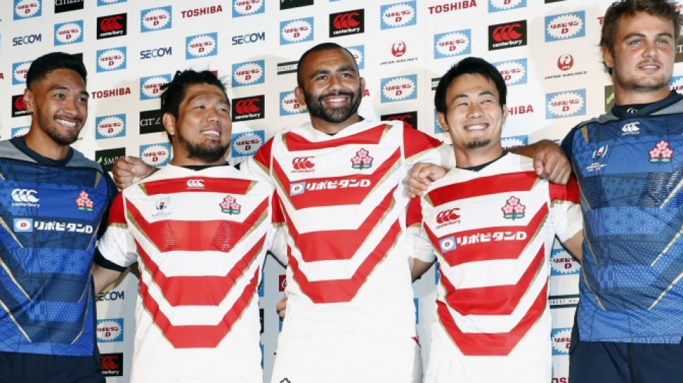 watch ea40e a7893 Rugby: Japan's World Cup jersey with samurai helmet motif ...