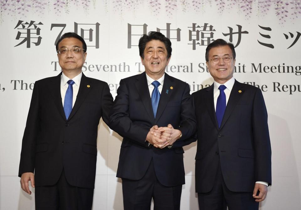 Hasil gambar untuk Japan, China, South Korea agree to cooperate toward nuke-free North Korea