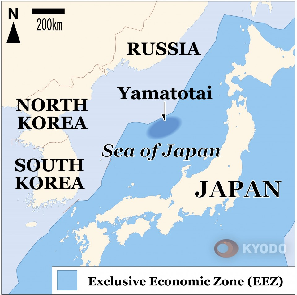Japan says patrol boat, North Korean fishing vessel collide