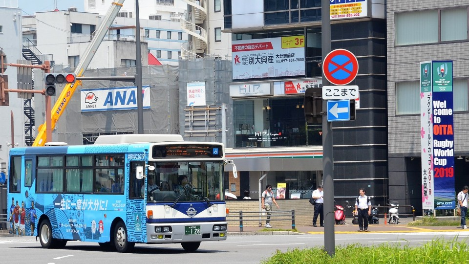Rugby World Cup host Oita hopes to tackle transportation woes