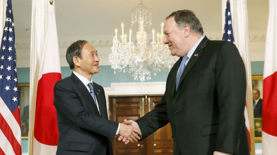 Image result for pompeo and japan leaders