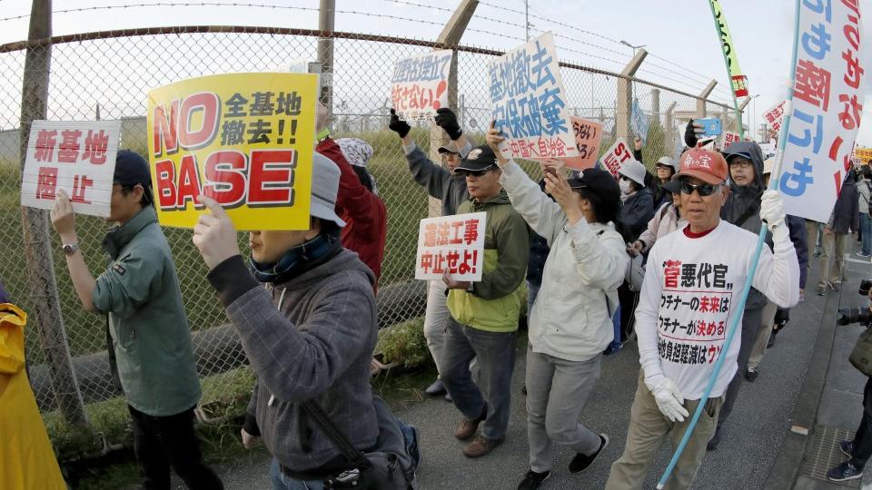 Japan Starts Full Fledged Landfill Work To Move U S Base In Okinawa