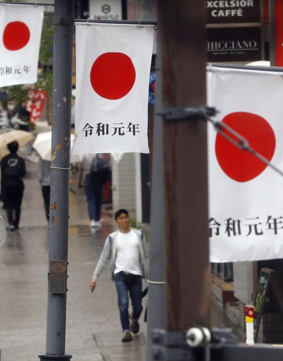 ultimo día era heisei japón
