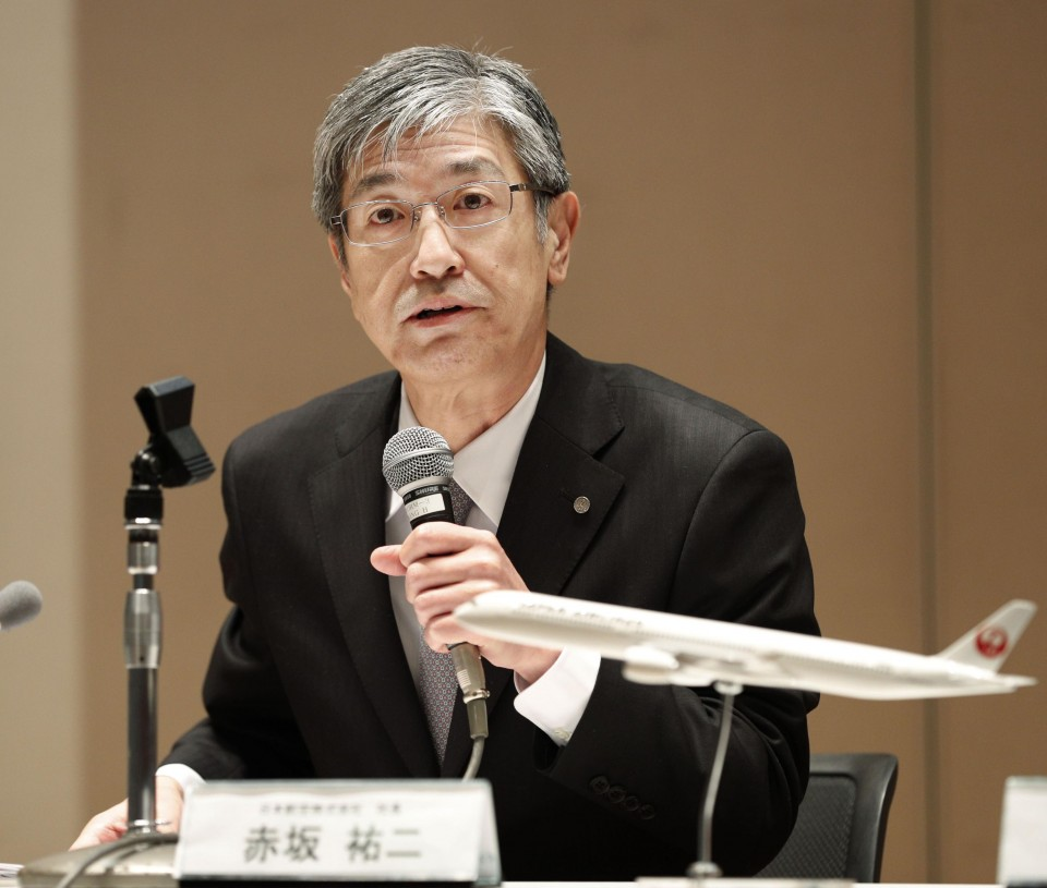 JAL announces long-haul low cost carrier
