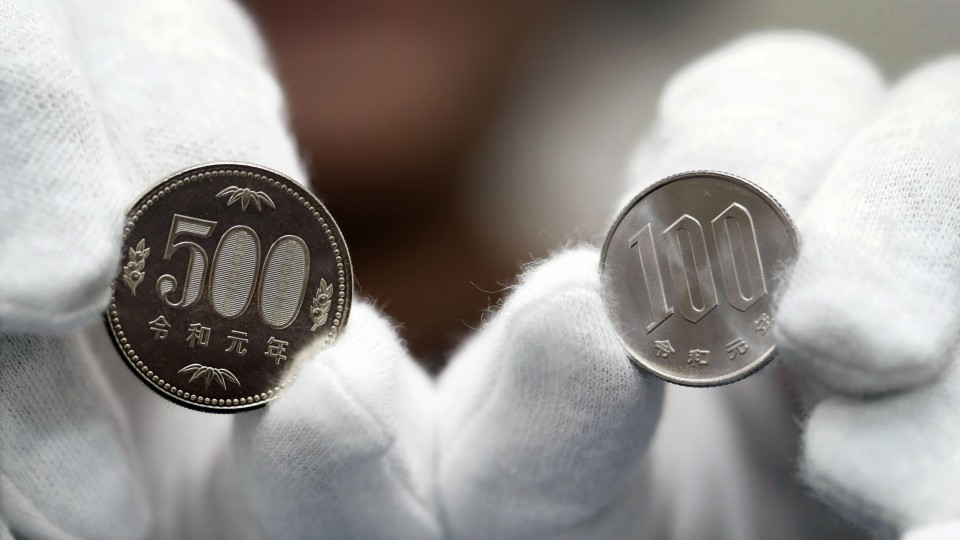 Japan starts minting coins stamped with new imperial era