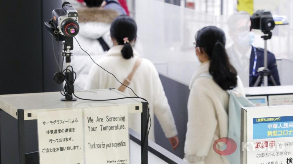 japan retail  tourism industries on alert to prevent virus